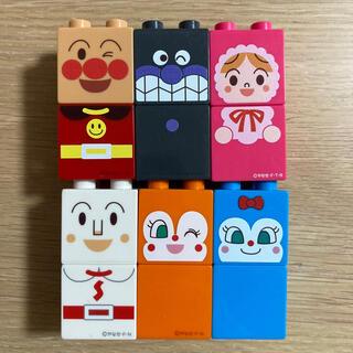 アンパンマン - アンパンマン ブロックラボ  キャラクターブロック6つセット