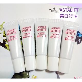 アスタリフト(ASTALIFT)の✴5g×5個  美白クリーム  ASTALIFT  サンプル(フェイスクリーム)