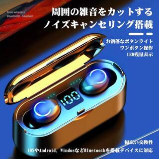最新型☆高音質防水ワイヤレスイヤホンiPhone対応!AirPods Pro
