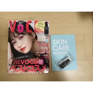 カネボウ(Kanebo)の☆VOCE  1月号 雑誌&付録☆(ファッション)