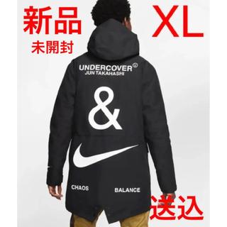 UNDERCOVER - ナイキ x アンダーカバー 3レイヤー フィッシュテール パーカー 新品ブラック