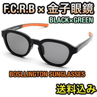F.C.R.B. - 【新品未使用/完売カラー】fcrb 金子眼鏡 サングラス 20aw 送料込み
