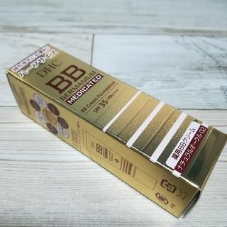 ディーエイチシー(DHC)のDHC  薬用BBクリーム ハーフサイズ(BBクリーム)