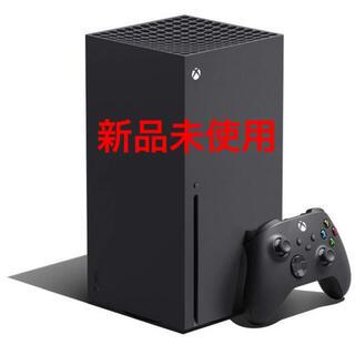エックスボックス(Xbox)の【即購入可能/新品未使用】Xbox Series X(家庭用ゲーム機本体)