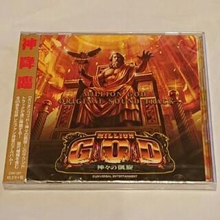 ユニバーサルエンターテインメント(UNIVERSAL ENTERTAINMENT)のパチスロ ミリオンゴッド 神々の凱旋 サントラ CD MILLION GOD(パチンコ/パチスロ)