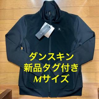 ルルレモン(lululemon)のブラックフライデーセール☆ダンスキン フィットネスジャケットMサイズ(パーカー)