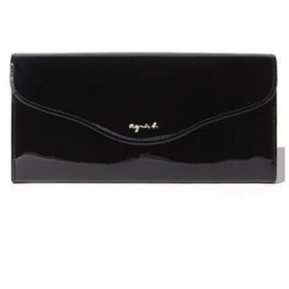 アニエスベー(agnes b.)の新品 agnes b. エナメルロングウォレット black(財布)