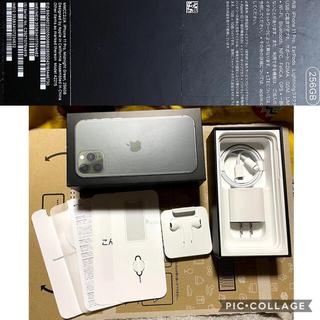 Apple - iPhone 11 Pro ミッドナイトグリーン 256GB 美品 付属品完備
