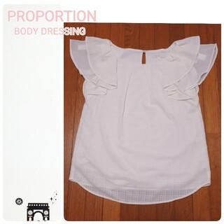 PROPORTION BODY DRESSING - PROPORTION BODY DRESSING 肩フリル ブラウス