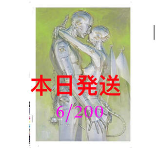 限定ポスター 空山基 PARCO PRINT CENTER(絵画/タペストリー)