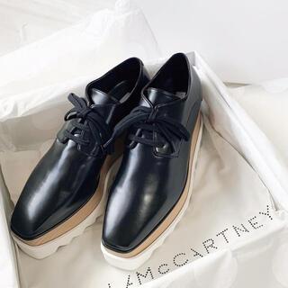 ステラマッカートニー(Stella McCartney)のステラマッカートニー(ローファー/革靴)