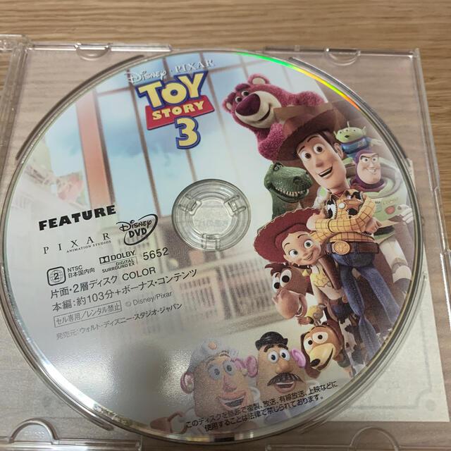 トイ・ストーリー(トイストーリー)のトイストーリー3 DVD 正規品 エンタメ/ホビーのDVD/ブルーレイ(キッズ/ファミリー)の商品写真