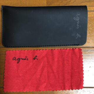 アニエスベー(agnes b.)のアニエスべー ソフトメガネケースと眼鏡拭き(サングラス/メガネ)