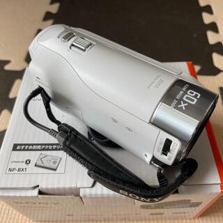 SONY - SONY HDR-CX470(W)