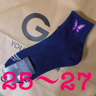 GU - 鬼滅の刃 GU  ソックス 靴下  胡蝶しのぶ