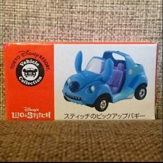 Takara Tomy - 新品! ディズニー トミカ スティッチ ピックアップバギー