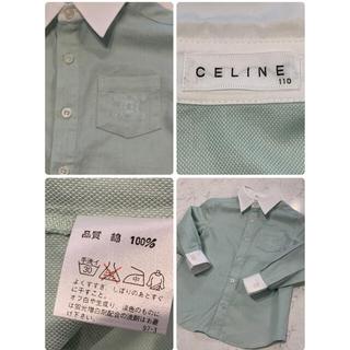 celine - セリーヌキッズ セットアップ 男の子用110cm