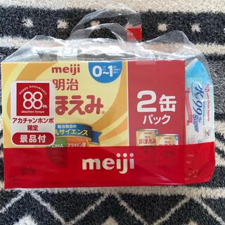 明治 - 明治 ほほえみ 缶  +持ち歩きミルク