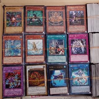 ユウギオウ(遊戯王)の遊戯王 約8000枚 まとめ売り 大量 ノーマル、字レア(紅)(カード)
