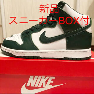 "NIKE - 【NIKE】DUNK HIGH ""PRO GREEN"""