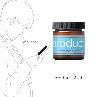 プロダクト(PRODUCT)のproduct 2set(ヘアワックス/ヘアクリーム)