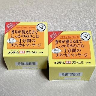 メンターム(メンターム)のメンターム メディカルクリーム(145g)  ×2個セット 《新品》(ハンドクリーム)
