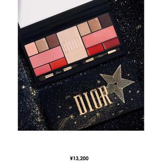 クリスチャンディオール(Christian Dior)のスパークリング クチュール マルチユース パレット (数量限定品)(コフレ/メイクアップセット)