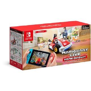 ニンテンドウ(任天堂)の新品未使用 マリオカート ライブ ホームサーキット マリオセット Switch(家庭用ゲームソフト)