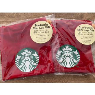 Starbucks Coffee - スタバ ホリデー ミニカップギフト スターバックス 巾着