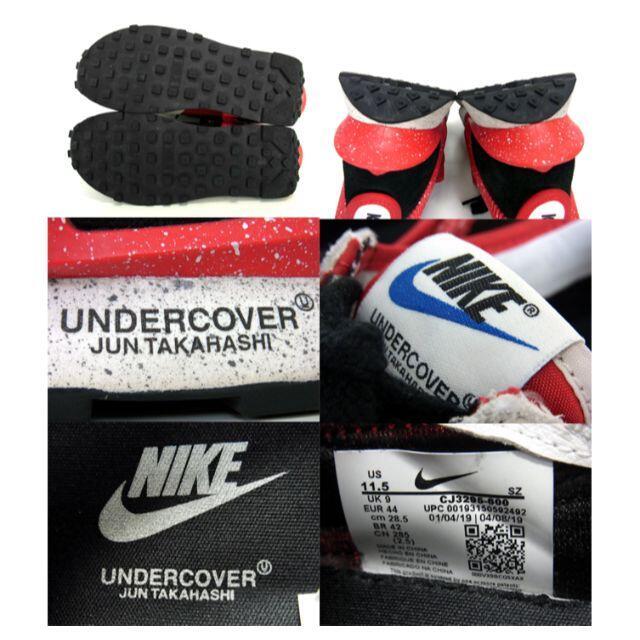 UNDERCOVER(アンダーカバー)のナイキNIKE×アンダーカバー■DAYBREAKデイブレイクスニーカー メンズの靴/シューズ(スニーカー)の商品写真