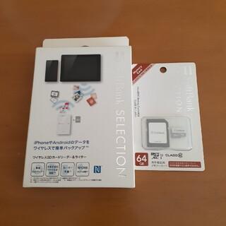 ソフトバンク(Softbank)の[未開封]ワイヤレスSDカードリーダー&ライター、メモリーカード(PC周辺機器)