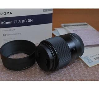 シグマ(SIGMA)のSIGMA30mmF1.4DC DN(Eマウント用、箱付き)(レンズ(単焦点))