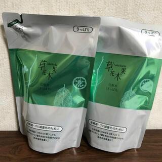 ソウカモッカ(草花木果)の草花木果 化粧水 詰め替え 竹 さっぱり2個セット(化粧水/ローション)