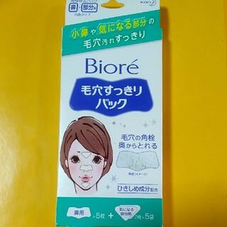 Biore - 毛穴すっきりパック