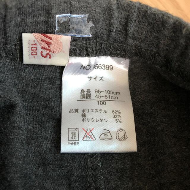 Souris(スーリー)のレギンスセット キッズ/ベビー/マタニティのキッズ服女の子用(90cm~)(パンツ/スパッツ)の商品写真