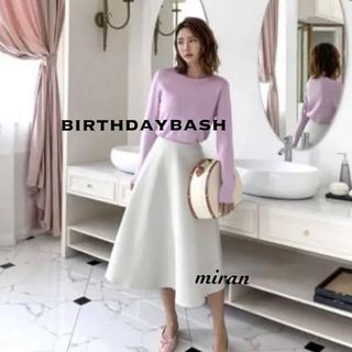 ZARA - birthday bash ボンディングスカート ホワイト