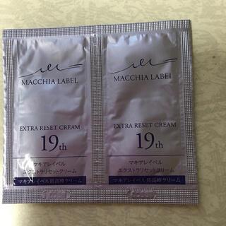 マキアレイベル(Macchia Label)のマキアレイベル エクストラリセットクリーム19(フェイスクリーム)