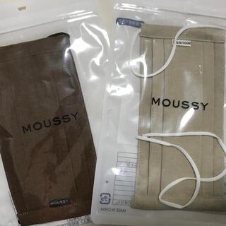マウジー(moussy)のmoussy マスク(パック/フェイスマスク)