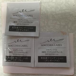 マキアレイベル(Macchia Label)のマキアレイベル(ファンデーション)
