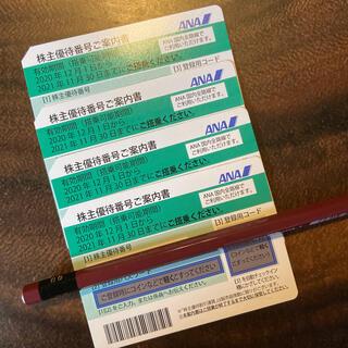エーエヌエー(ゼンニッポンクウユ)(ANA(全日本空輸))の最新版!ANA株主優待搭乗券4枚セット✨✈️(航空券)