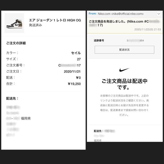 NIKE(ナイキ)の未開封 Air Jordan 1 AJ1 ダークモカ  27cm 新品 メンズの靴/シューズ(スニーカー)の商品写真