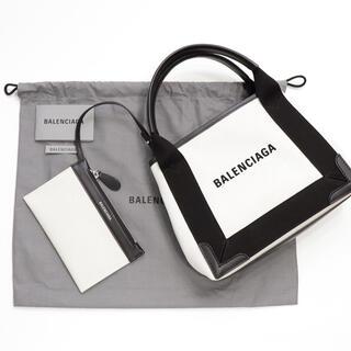 Balenciaga - 新品 バレンシアガ トートバッグ ネイビーカバ XS キャンバス 人気 ベージュ