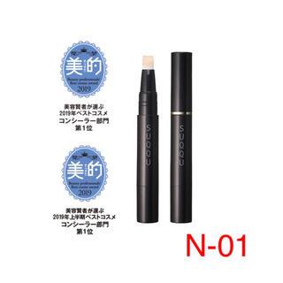 スック(SUQQU)の💕新品未使用💕スック ラディアントクリームコンシーラー N-01(コンシーラー)