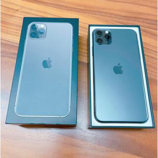 Apple - iPhone 11 Pro Max スペースグレー 256GB SIMフリー