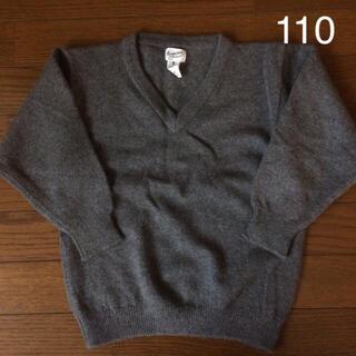 ボンポワン(Bonpoint)の110 ボンポワン Vネックセーター ニット(ニット)