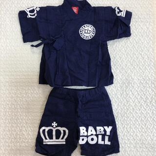 ベビードール(BABYDOLL)の韓国子供服 小人コート グレー リバーシブル(甚平/浴衣)