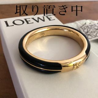 LOEWE - 希少♡ロエベ バングル