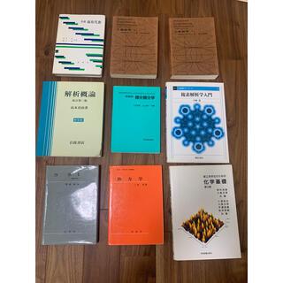 大学 機械系学科 専門書 教科書(科学/技術)