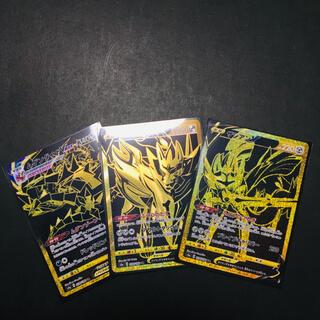 ポケモン - ポケモンカード シャイニースターV UR 三点セット