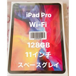 iPad - iPad Pro 11インチ 128GB スペースグレイ